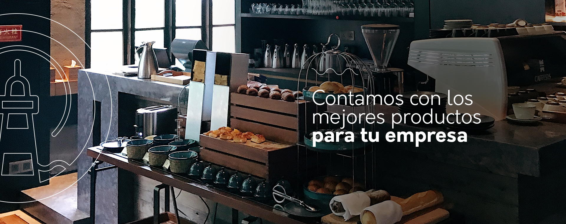 BANNER_HOME_cafeterias